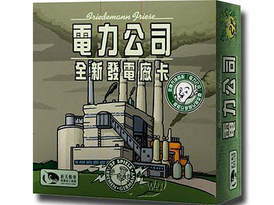 Power Grid: The New Power Plant Cards 電力公司:全新發電廠卡