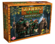 Sheriff of Nottingham: Merry Men 諾丁漢警長: 綠林好漢