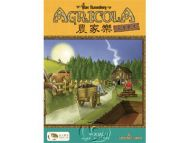 Agricola: Farmers of the Moor 農家樂:沼澤農夫擴充