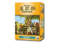 Agricola : Family Edition 農家樂:闔家歡樂版