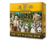 Agricola : All Creatures big and Small 農家樂二人版