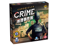Chronicles of Crime 推理事件簿