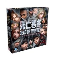 Dead of Winter 死亡寒冬