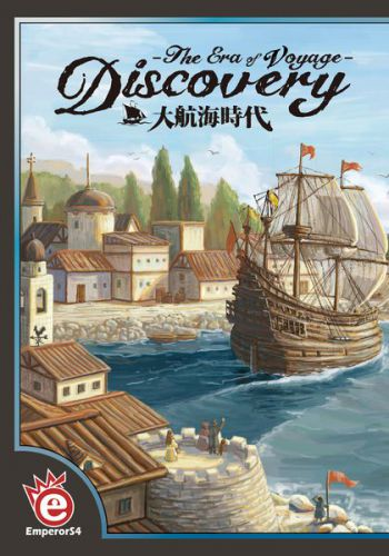 Discovery:The Era of Voyage  大航海時代