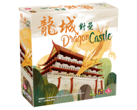Dragon Castle 龍城對壘