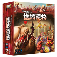 Dungeon Petz 地城寵物