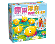 Five Little Fish 魚樂無窮