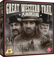 Great Western Trail 大西部之路
