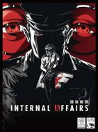 Internal Affairs 諜變解碼