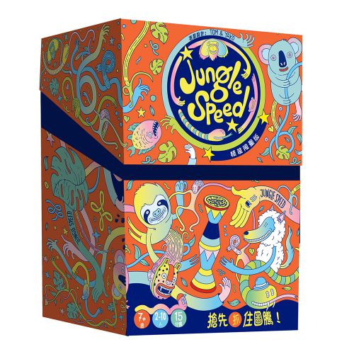 Jungle Speed 2019 圖騰快手 2019
