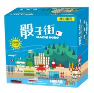 Machi Koro Harbor Expansion 骰子街:港口擴充