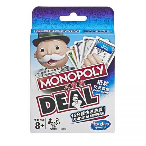 Monopoly Deal 大富翁 紙牌交易遊戲