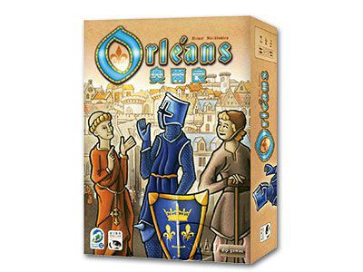 Orleans 奧爾良