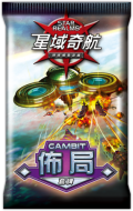 Star Realms: Gambit Set  星域奇航:佈局
