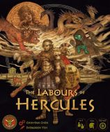 The Labours of Hercules 海格力士的十二試煉