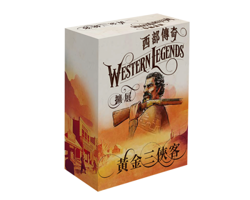 Western Legends -The Good The Bad And the Handsome  西部傳奇 黃金三俠客