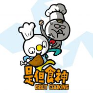 iSBUT COOKiNG 是但食神